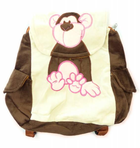 Rucksack 4577 Kinder Tasche Kuscheltier Kinder Rucksaecke Child Backpack viele Modelle (Monkey)
