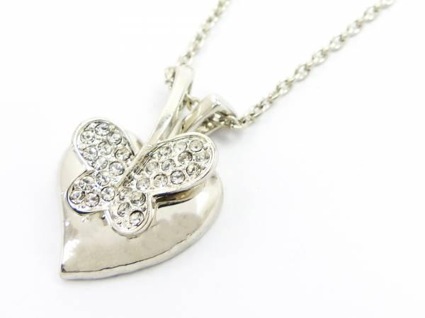 Halskette 4537 Medaillon Herz Anhaenger mit Schmetterling silber