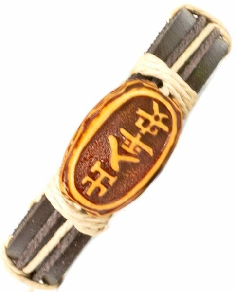 Herren Leder Armreifen Schmuck Armband Vintage Einstellbar Surf Armkettchen Motiv chinesischer Schriftzug