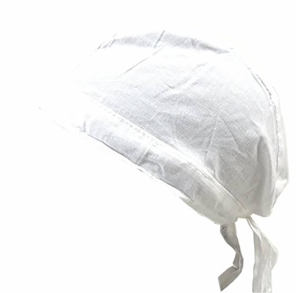 Kopftuch weiss Herren Damen Kinder Sonnenschutz Kopftücher Bandana Headscarf Bandannas für Kinder und Erwachsene (weiss)