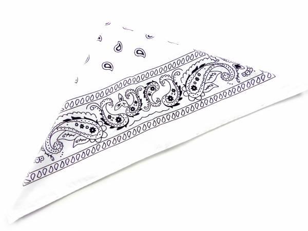 Nikituch 4653 Bandana Pali. Kopftuch Palesti. Scarf Halstuch Armband Zantana Nikituecher 56x56cm (white)